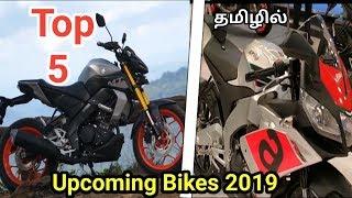 இந்தியாவில் கலக்கவரும் Top 5 upcoming Bikes in 2019 | Tamil | Mechanic Tamilan |