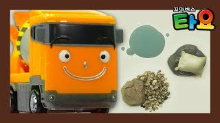 Tayo Cement Truck Chris l What does cement truck do? l Tayo Job Adventure l Tayo the Little Bus
