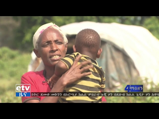 Ethiopia: 900,000 People Displaced Amid Ethnic Clashes