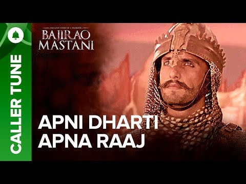 "Set ""Apni Dharti Apna Raaj"" As Your Caller Tune 
