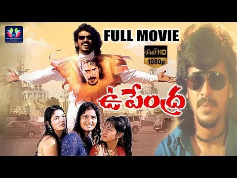 Upendra Telugu Movie Full Length   Telugu Super Hit Movies   Upendra South Indian Hit Movies , Tv mo