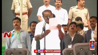 Kumaraswamy to Take Oath as Karnataka CM Today LIVE   Karnataka Government Formation   NTV Exclusive