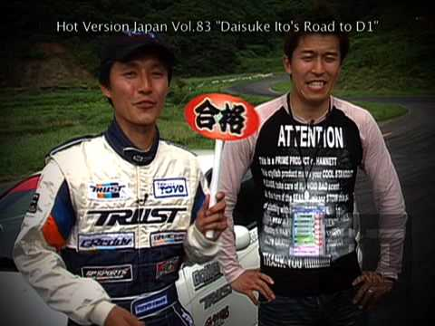 Drift Bible Project D on GTChannel (1)