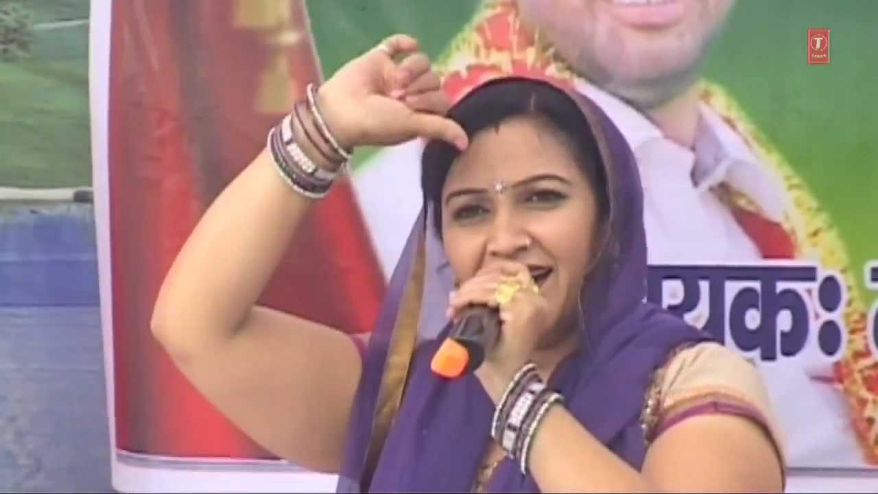 Aaja Bahu Angana Full Song (Haryanvi Ragini Video Songs ...