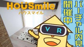 南昭和町 マンション 1R 305の動画説明