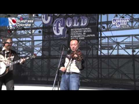 COUNTRY GOLD(4/6) - Bluegrass Colonels