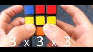 حل مكعب روبيك 3x3x3