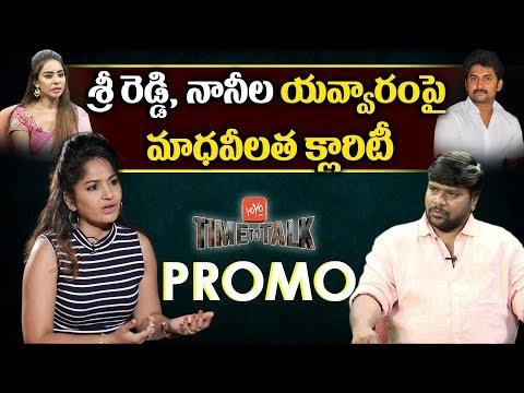 Actress Madhavi Latha On Nani Sri Reddy Issue | Madhavi Latha Interview Promo | YOYO TV Channel