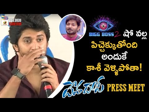 Nani Shocking Comments on BIGG BOSS 2 Telugu Show | Devadas Movie Press Meet | Nagarjuna | Rashmika