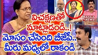 Answer About Call Money Case First: BJP Leader Madhavi Counter to TDP Leader Yamini | Sunrise Show