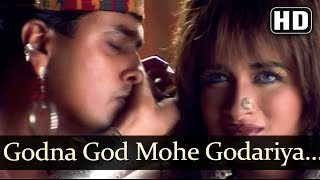 Godna God Mohe (HD) - Vinashak Songs - Suniel Shetty - Raveena Tandon - Sudesh Bhosle - Poornima