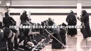 帝京大学剣道部「部内対抗戦」