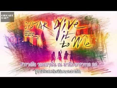 [Thai Sub] Sistar (씨스타) - Hey You [Give It To Me]