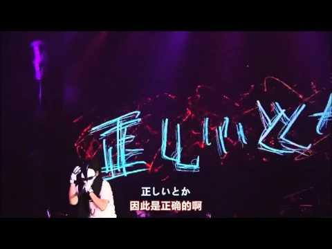 Watashi ga Motenai no wa Dou Kangaetemo Omaera ga Warui Opening  Konomi Suzuki  and Kiba of Akiba