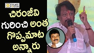 Kodi RamaKrishna Emotional Speech @Tera Venuka Dasari Book Launch