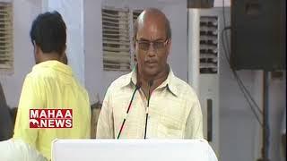 Suresh Speech On Chandrababu Naidu |