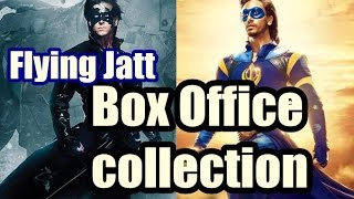 Download A Flying Jatt Box Office Collection 3Gp Mp4