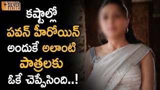 Bhumika Re-Entry In Tollywood