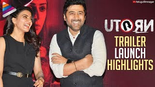 U Turn Trailer Launch Highlights | Samantha | Aadhi Pinisetty | Rahul Ravindran | 2018 Telugu Movies