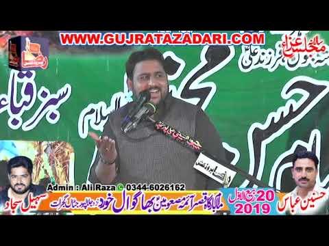 Zakir Adnan Raza | 20 Rabi Ul Awal 2019 | Bhagowal Khurd Gujrat || Raza Production