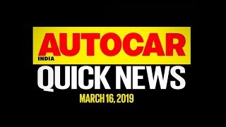 Figo facelift price, Apache RR310 update, new Bolero and more | Quick News | Autocar India