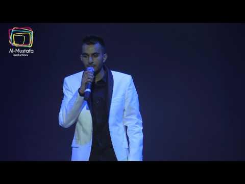 Milad Raza Qadri - Ocean Of Love [messenger Of Mercy Launch- Bradford] video