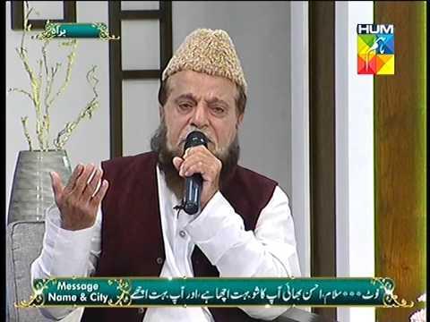 Siddique Ismail Reciting Naat kabe ki ronak kabe ka manzar Jashn...