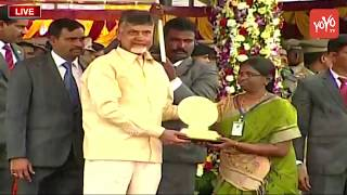 CM Chandrababu Awards Distribution to APPSC Employees | Independence Day 2018
