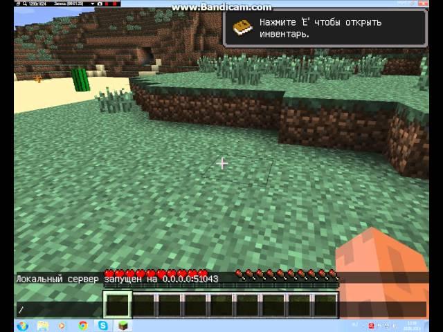 Как создать сервер Minecraft (Официальный) | Блог Айтишнега