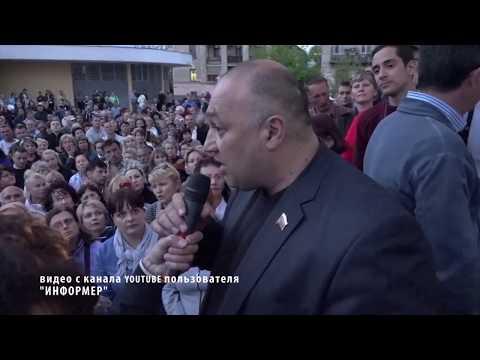 Крым У людей массово отнимают землю? Точка кипения  и раздор Генплана