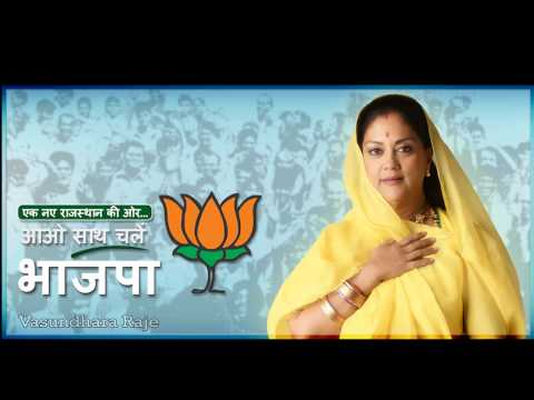 New year wishes from Smt. Vasundhara Raje