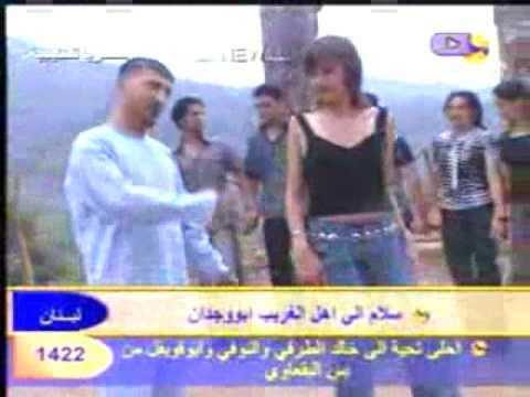 arabic music-Arabic Dabka