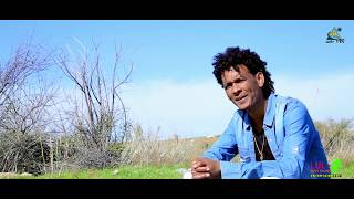 Kuflom Ykealo【tblena'la - ትብለና'ላ 】 New Eritrean music 2017  LUL HABESHA
