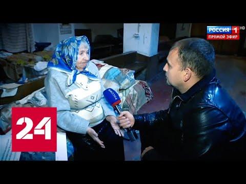 Спецпредставителя США на Украине Курта Волкера поймали на откровенной лжи! 60 минут от 11.10.18