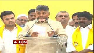 AP CM Chandrababu Naidu Over TRS Party Alliance With YS Jagan