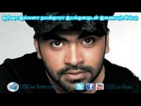Simbu to join hands with TIN Director| 123 Cine news | Tamil Cinema news Online