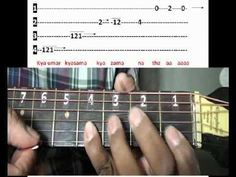 Ek hasina thi Guitar lesson