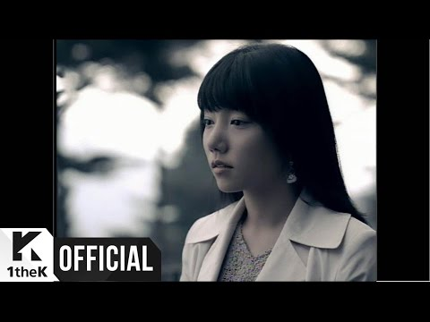 Yoonmirae(윤미래) - Incomplete(잊었니...)