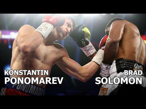 Konstantin Ponomarev vs Brad Solomon (Pacquiao vs  Bradley)