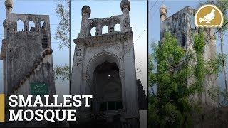 Hyderabad: Jinn Masjid is the world's smallest historical masjid?