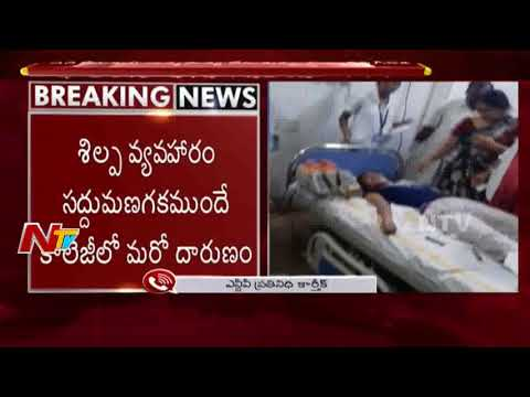 Disputes In Family : Medical Student Geethika Reddy Ends Life in Tirupati  | NTV