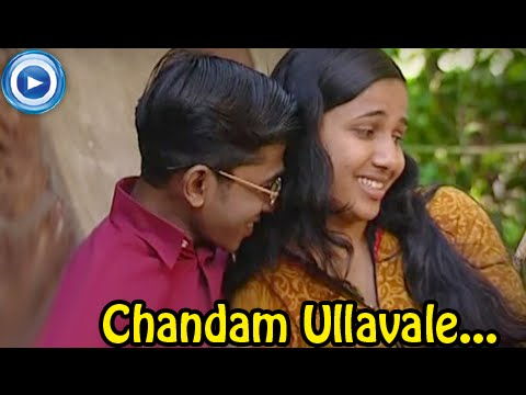 Mappila Album Songs New 2014 - Chandam Ullavale - Album Songs Malayalam [hd] video