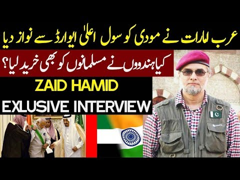 Zaid Hamid Exclusive Interview Against UAE Highest Civilian Award To Modi | Top Story