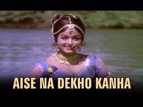 Aise Na Dekho Kanha - Full Song - Ghar Ghar Ki Kahani