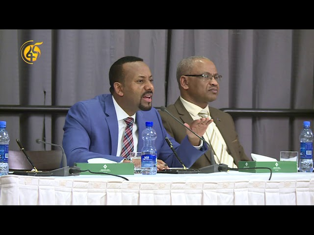 Prime Minister Abiy's discussion with investors