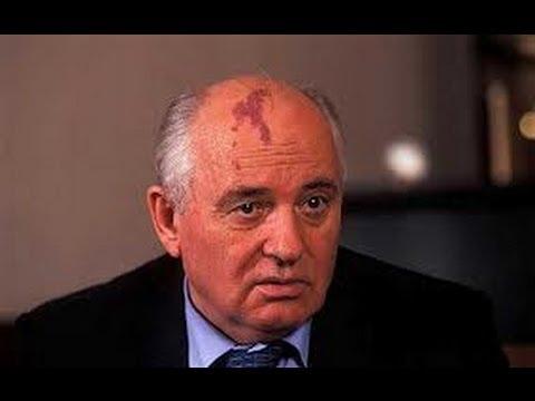 США 563: Как Михаил Горбачев столкнулся в Сан Франциско с реалиями эмиграции из СССР