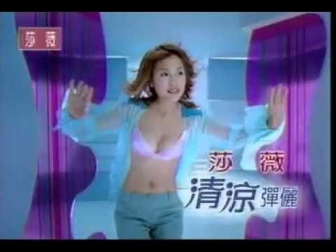 Xiao Xian Bra (Taiwan)