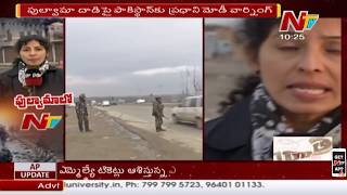 Pulwama Updates : NTV Exclusive Ground Report From Terrorists Attack Spot | NTV
