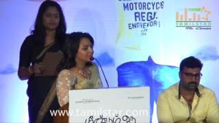 Meendum Oru Kadhal Kadhai Movie Press Meet