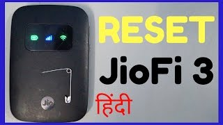 How To Reset JioFi 3 (Hindi)
